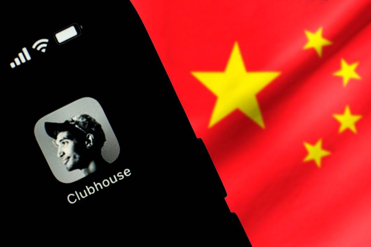 Le clubhouse est interdit sur le territoire chinois.