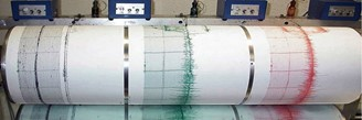 The echo of seismic waves has been used to investigate the Earth's core.