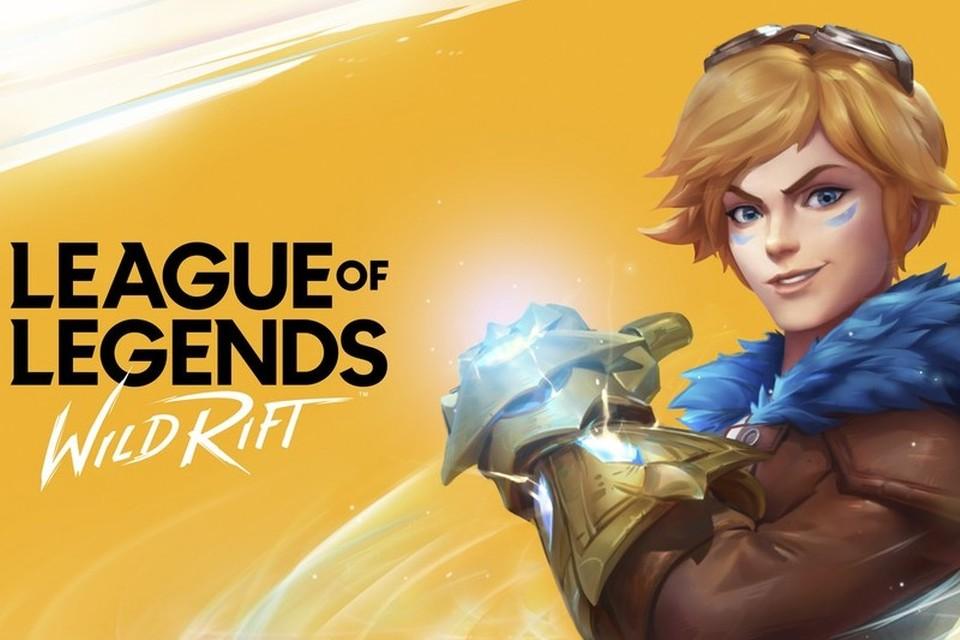 Meu ceular roda League of Legends Wild Rift? Confira os requisitos mínimos