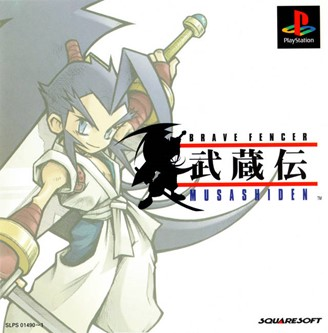 Brave Fencer Musashi is a little lost by the excess of the big JRPGs on the console