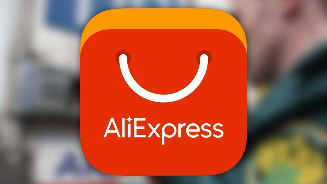 Venha aproveitar a semana de grandes marcas do AliExpress em maio