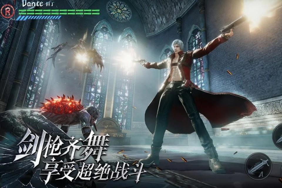 Devil May Cry Peak of Combat: jogo mobile terá lançamento global