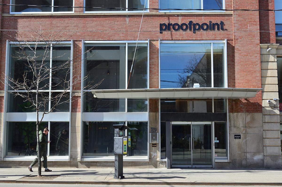 A Proofpoint foi vendida por US$ 12,3 bilhões (Fonte: Raysonho/Wikipédia/Reprodução.)