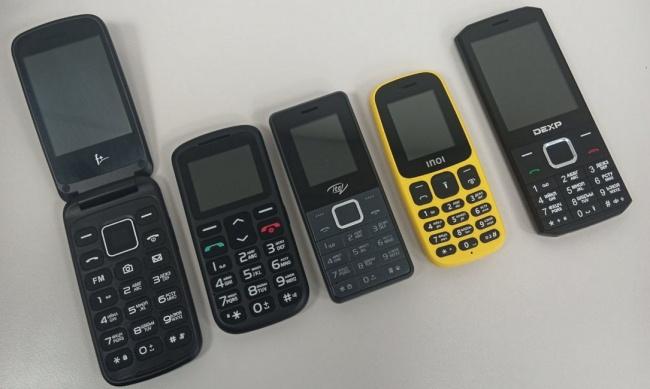 Alguns donos dos telefones já haviam denunciado comportamentos estranhos dos dispositivos.