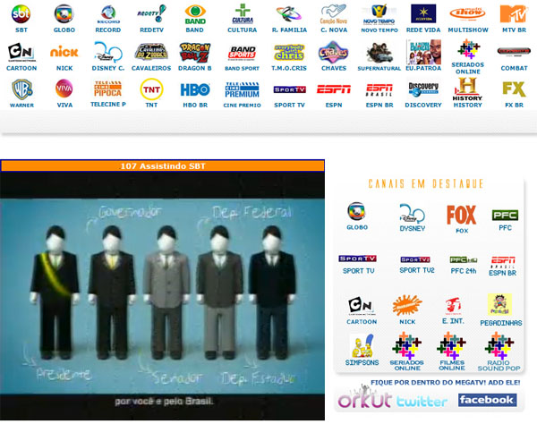 Visual do Mega TV Online