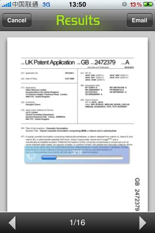 Patent Search - Imagem 2 do software