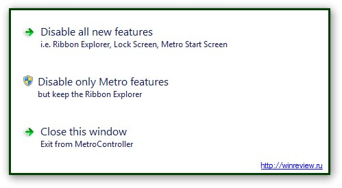 Metro Controller - Imagem 1 do software