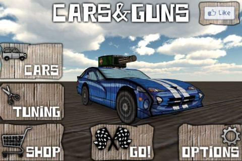 Cars And Guns 3D - Imagem 1 do software