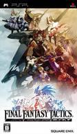 Final Fantasy Tactics: The Lion War