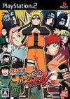 Naruto Shippuden: Narutimate Accel