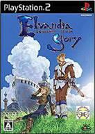 Elvandia Story