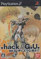 .hack //G.U. Vol. 3: Redemption