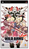 Wild ARMs: Crossfire