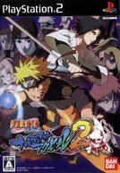Naruto Shippuden: Narutimate Accel 2