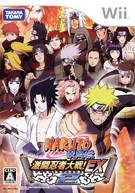 Naruto Shippuden Gekitou Ninja Taisen EX