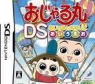 Ojaru-Maru DS: Ojaru to Okeiko Aiueo