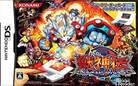 Juushinden: Ultimate Beast Battlers
