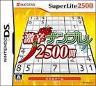 Gekikara Numpla 2500-Mon