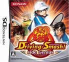 Tennis no Ojousama: Driving Smash! Side Genius