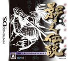 Kage Densetsu: The Legend of Kage 2