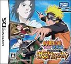 Naruto Shippuden: Saikyou Ninja Daikesshuu - Gekitou! Naruto vs. Sasuke