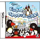Pingu's Wonderful Carnival