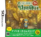 Professor Layton and the Final Time Journey