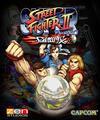 Super Street Fighter II Turbo Pinball FX