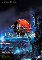 Shin Megami Tensei: Imagine