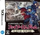 Fire Emblem: Mystery of the Emblem - Hero of Light