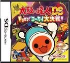 Taiko no Tatsujin DS: Dororon! Yokai Daikessen!!