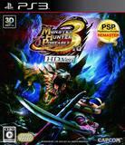 Monster Hunter Portable 3rd HD Version