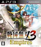 Samurai Warriors: Empires
