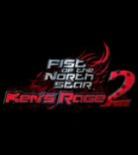 Fist of North Star: Ken's Rage 2
