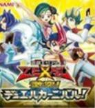 Yu-Gi-Oh! Zexal: Duel Carnival
