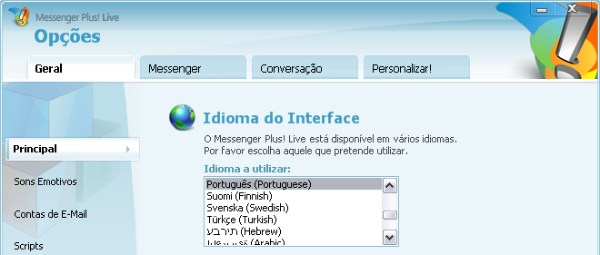 Interface nova e mais bonita.