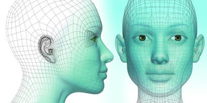 Como funciona o reconhecimento facial