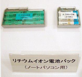 Novas baterias são uma promessa de diversos fabricantes.