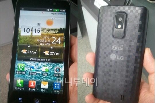 Imagem do smartphone