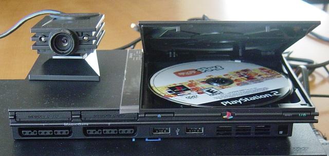 Coloque uma câmera em seu PlayStation 2.