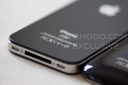Suposto iPhone 4G