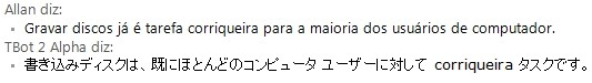 Traduzindo para o japonês!