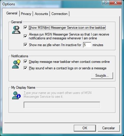 Tela de configurações do programa.
