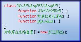 Unicode!