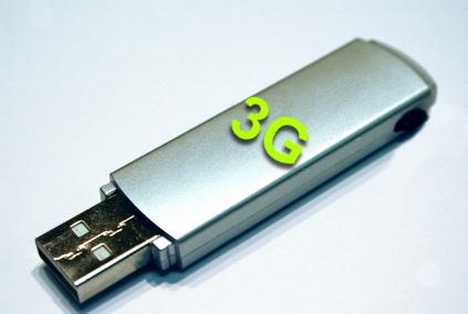 Não será mais necessário utilizar qualquer modem 3G externo ao seu computador!