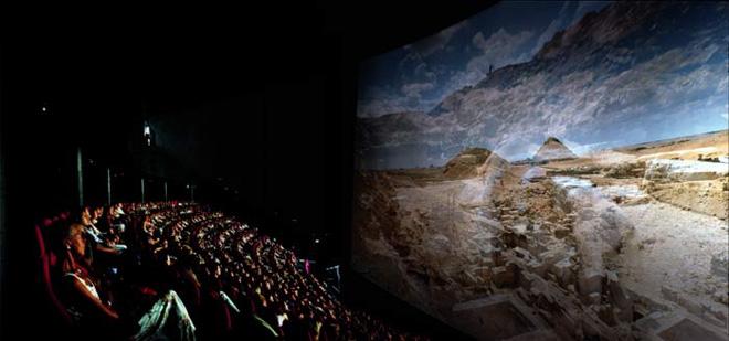 Sala de cinema IMAX