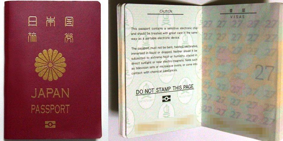 Passaporte biométrico japonês (clique para ampliar)