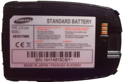 Bateria de íon de lítio