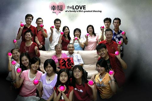 Xing Fu - o amor de uma família, por JasonDGreat.