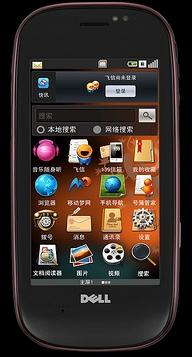 O novo smartphone será lançado na China e no Brasil